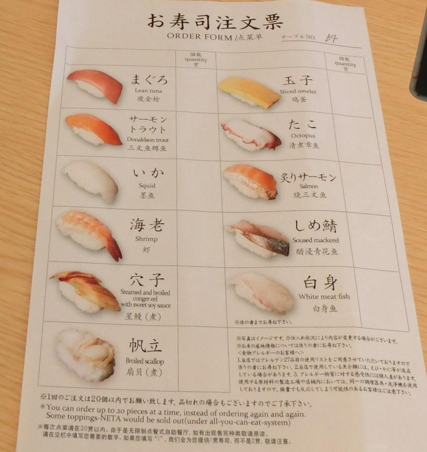 しゃぶ菜 イオンモール和歌山店