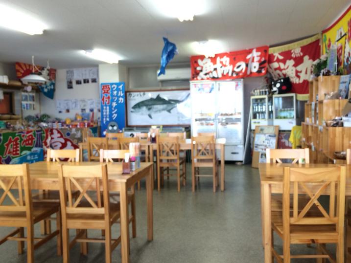五和漁港レストラン・直売所