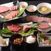 炭火焼肉 にしおか - 料理写真: