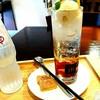 カフェ・ジーバ - ドリンク写真:ティークリームソーダ ¥600