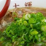 ラーメン専門店 大輝 - 九条ねぎたっぷり 2016.7