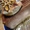 Jun - 料理写真:ブラウンのチーズケーキ。