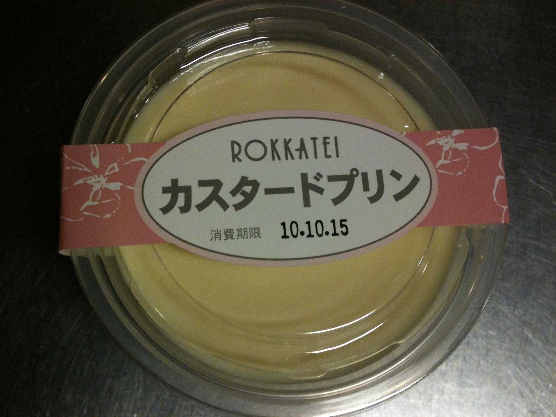 六花亭 イトーヨーカドーすすきの店