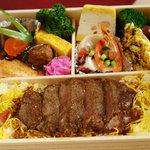 ル・タブリエ - 特選牛フィレ肉のステーキ弁当 ¥2,000