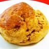 ブーランジェリー餡 - 料理写真:丹波の黒豆とクランベリーのスコーン¥162(税別)