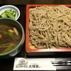 大福家 - 料理写真:鴨汁せいろ大盛り