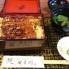 やま川 - 料理写真:うな重  3.000円♪