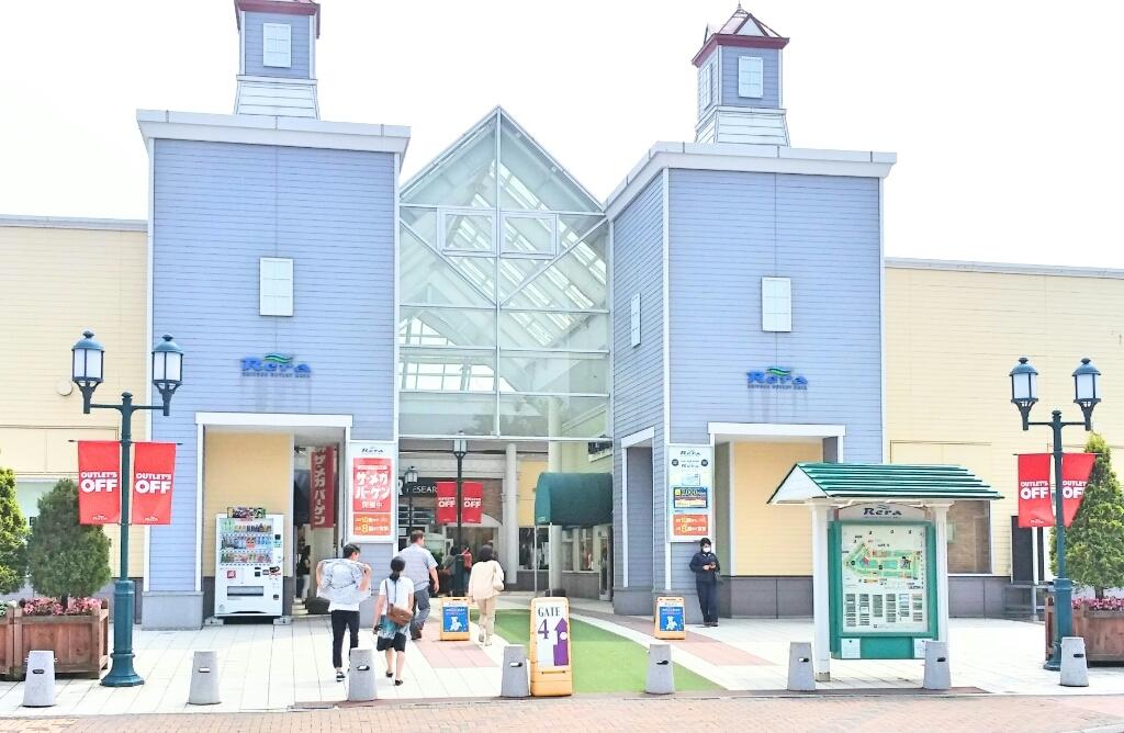 サンクゼール・久世福商店 千歳レラ店