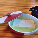 エクシブ有馬離宮 - 料理長こだわりの湯豆腐。