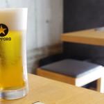 捏製作所 - ビール