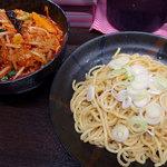 54373257 - 冷し味噌野菜(950円)