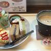 にじいろcafe - 料理写真:にじいろモーニング(ブレンド珈琲):400円 ※ドリンク代のみ