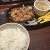 箸で食べるあつあつ鉄皿ハンバーグとカレーのお店 - 料理写真: