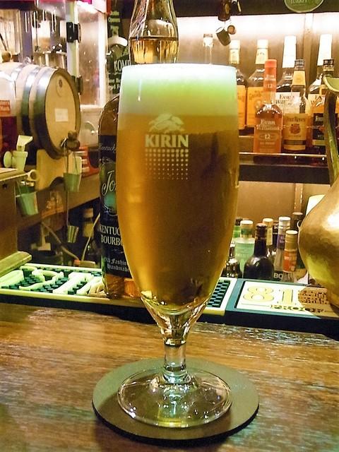 Bar Agit
