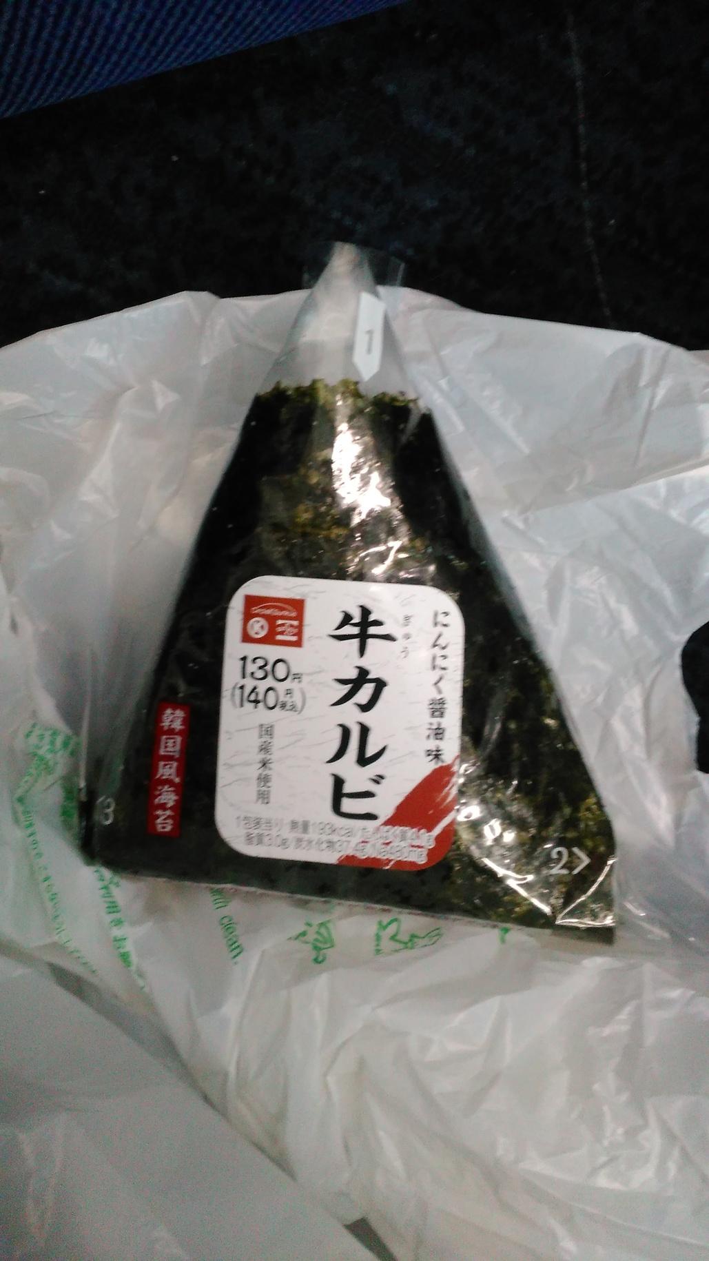 サークルK 千種ターミナル店
