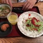 龍潭 - タコライス定食