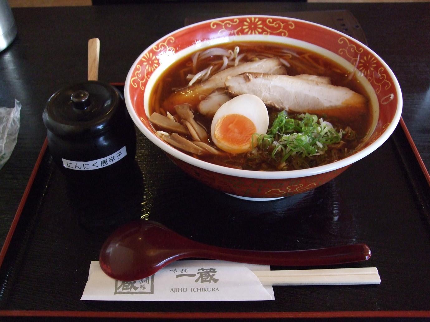 麺喰居 一蔵