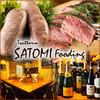 trattoria SATOMI fooding - メイン写真: