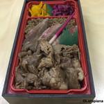 焼肉ハウス金鶴  - ステーキ・焼肉・牛肉そぼろの贅沢三昧弁當