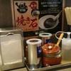 つけめんTETSU - 料理写真: