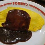 ポムの樹 - 料理写真:デミグラスチキンオムライス