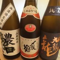 【厳選】寿司にあう日本酒