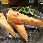 がやがや - 野菜たっぷりのキッシュ¥450