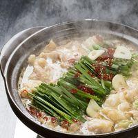 ◎京風白味噌もつ鍋(テレビで紹介された人気の逸品です。)