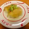 スシロー - 料理写真:寿司1