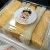 サンドイッチ王子 - 料理写真: