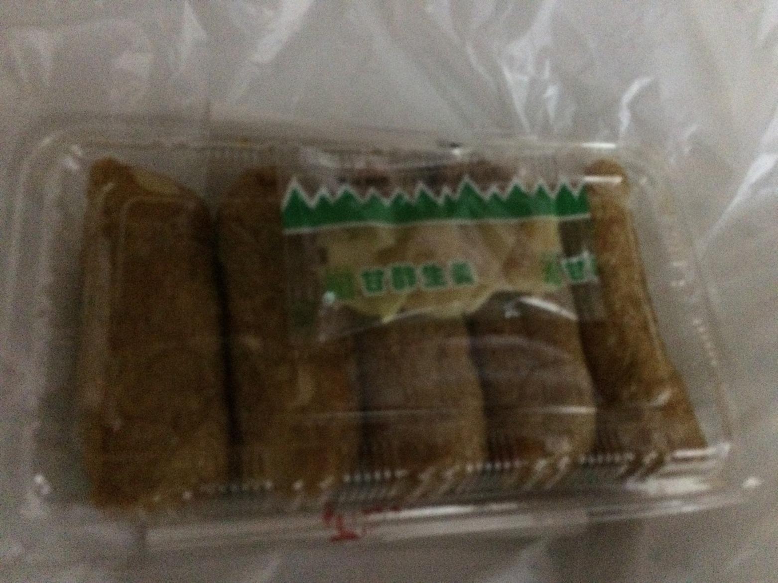 豆狸 大丸京都店
