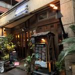 Tsunami Ebisu TOKYO - ~100名様までの貸切でもご利用頂けます!