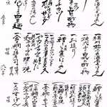 並木橋なかむら - 8月のコースメニュー