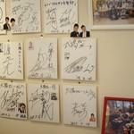 太陽カレー - 内観写真:壁には有名人たちのサインがズラリ。