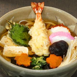あぜくらの自家製「細麺」