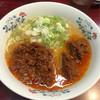 炎王ラーメン - 料理写真:激辛担々麺