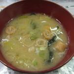 レストランばーく - 味噌汁
