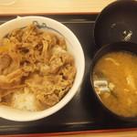 松屋 - 牛めし290円(2016.7.23)