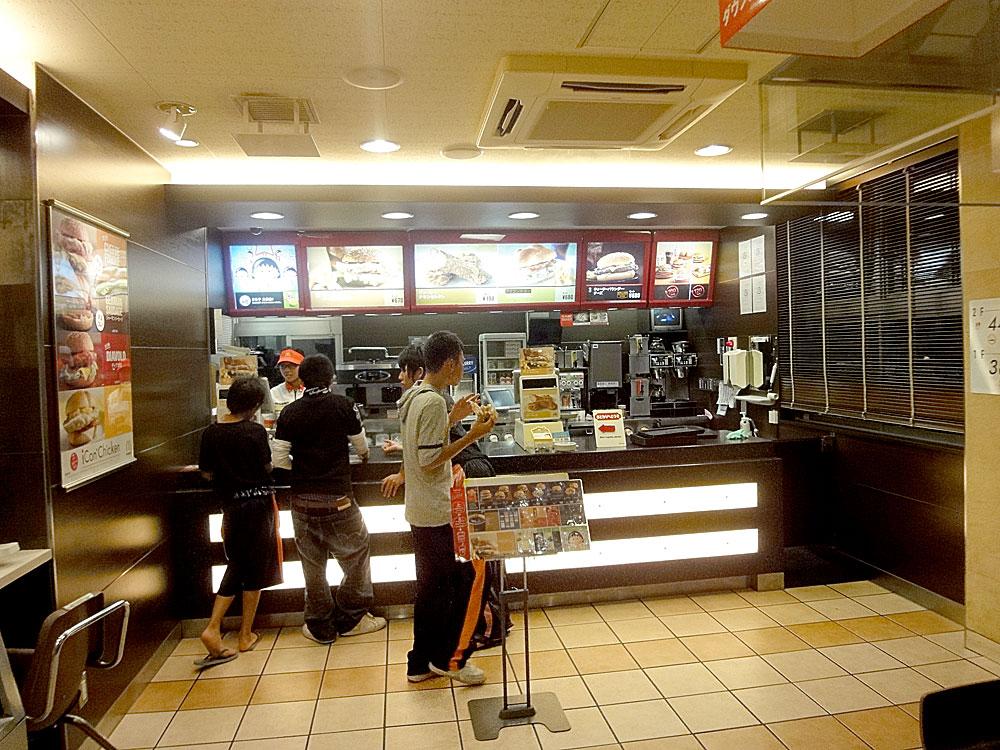 マクドナルド 太平通店