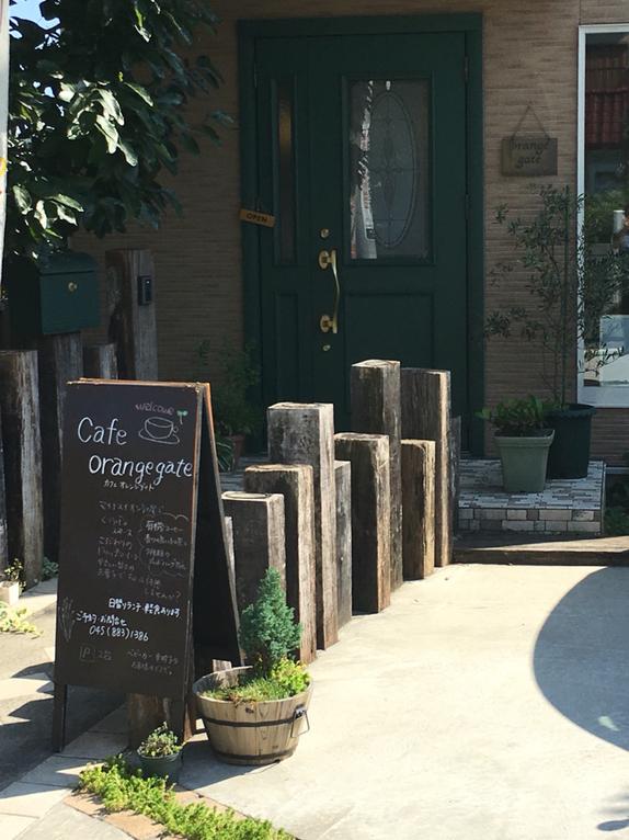カフェ オレンジゲイト