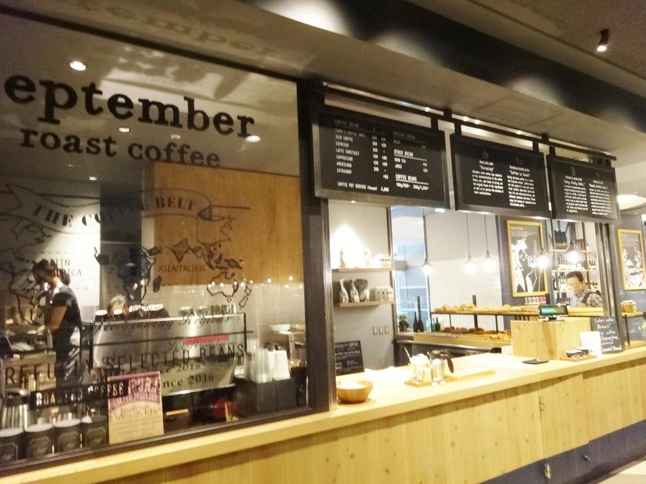 セプテンバー ロースト コーヒー