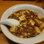 54512986 - 麻婆豆腐