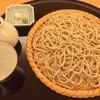 由庵 矢もり - 料理写真:⑧もり蕎麦(宮崎県都城産)