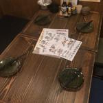 カキ酒場 北海道厚岸 -