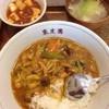 東生園 - 料理写真:きのこカレーライス