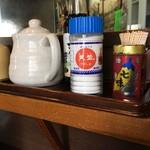 とんかつ ふじ - 塩とソース