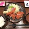 マ・メゾンのとんかつ - 料理写真:マメとんランチ 税込1320円