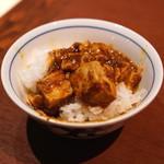 陳麻婆豆腐 - ご飯なしでは辛くて食べられません(笑)