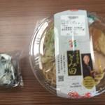 セブンイレブン  宇部川上店 - 料理写真: