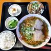 すがい食堂 - 料理写真:ラーメン定食(もつ煮込み)(2016年8月)